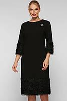 Маленькое черное платье большого размера с брошкой и пушистыми рукавами,  размер  50-58