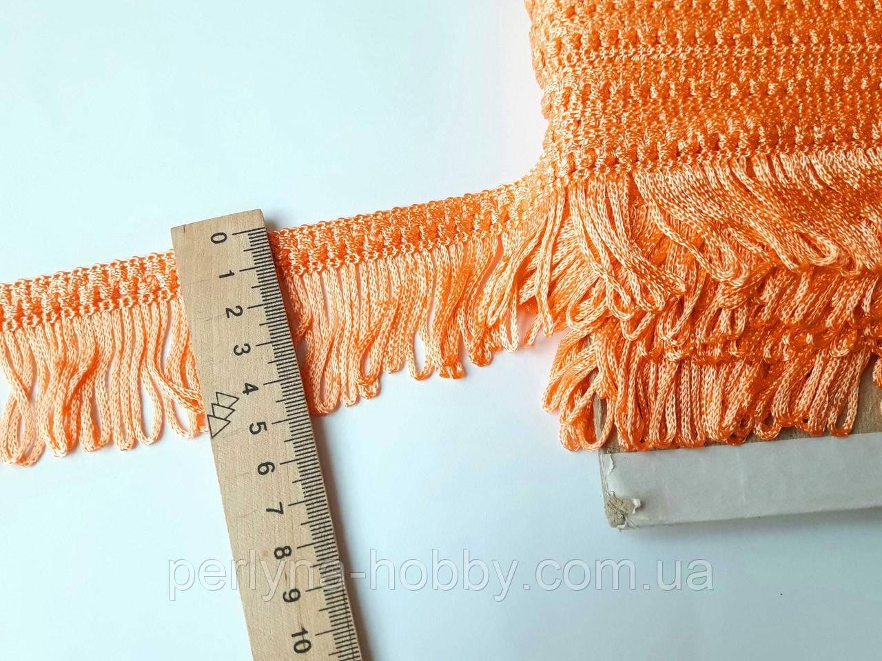 Бахрома декор шовкова. Оранжева світла пастельна  4,5 см. БД 0203
