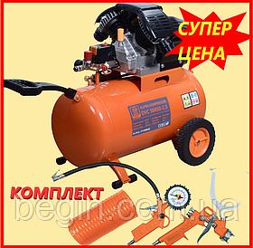 Компрессор Limex expert DVC 50450-2.5 kit