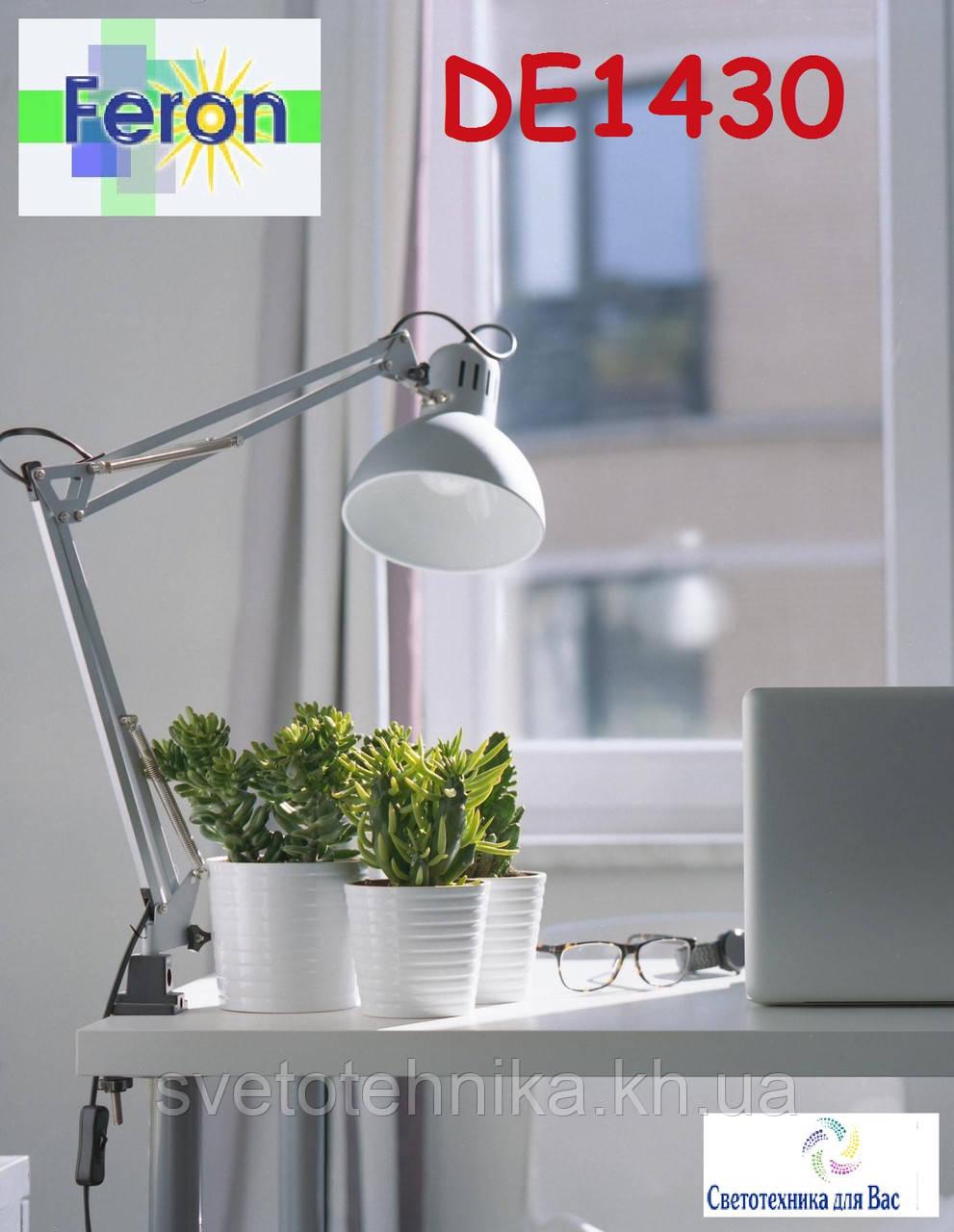 Светильник-лампа настольная со струбциной FERON DE1430 белый Е27
