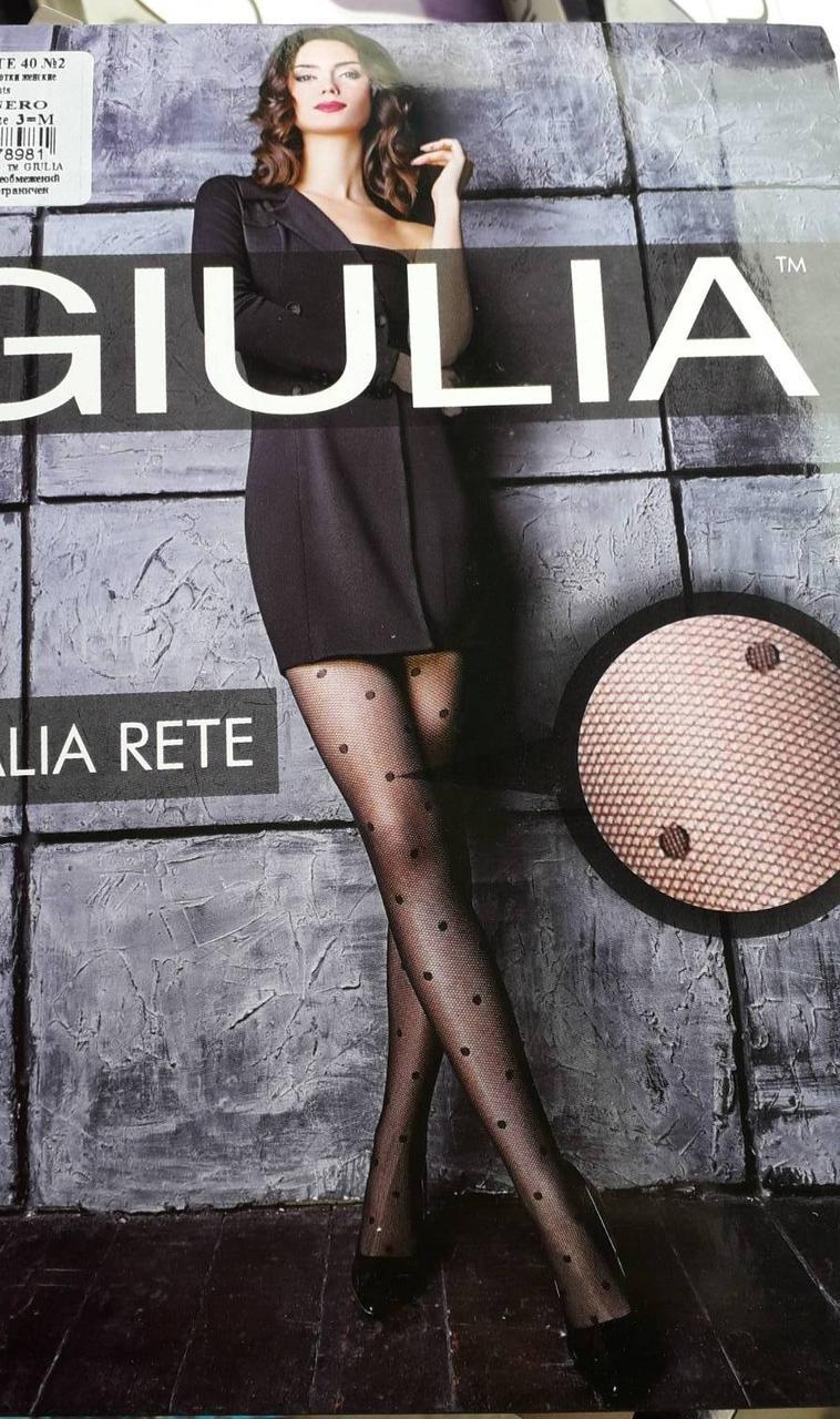 Колготки женские с узором Amalia Rete 40 (2)