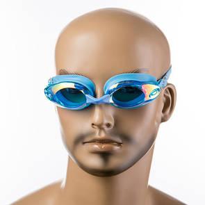 Окуляри для плавання Dolvor 8013 блакитний