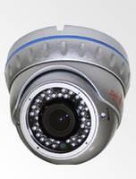Аналоговая видеокамера Light Vision VLC-470DF-IR