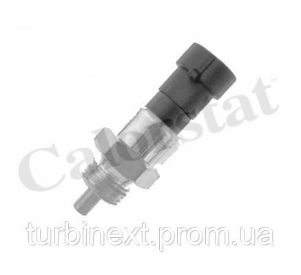 Выключатель фонаря заднего хода ALFA ROMEO 146 (930); FIAT DOBLO (119, 223), QUBO (225) VERNET RS5535