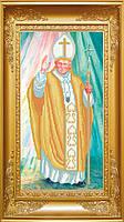Схема для вишивки бісером Папа Римський. Арт. КРВ-14