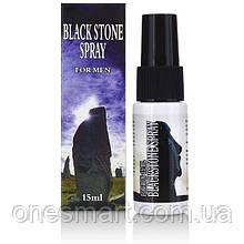 Спрей подовжує оргазм Black Stone Spray (15мл)
