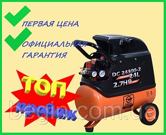 Компрессор Limex expert DC 24300-2 kit + НАБОР