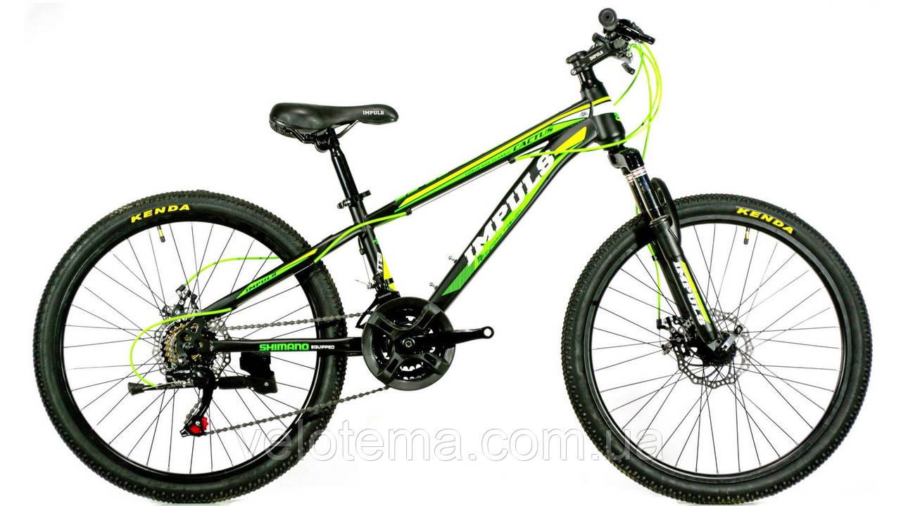 Велосипед спортивный IMPULS 24 CACTUS САЛАТОВЫЙ
