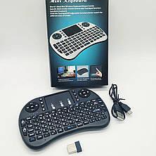 Беспроводная русская клавиатура с тачпадом NicePrice Rii mini i8 2.4G, фото 2