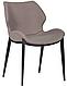 Барное кресло Foster AMF, фото 3
