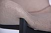 Барное кресло Foster AMF, фото 6