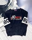 Модный женский свитшот с принтом MONEY, фото 9