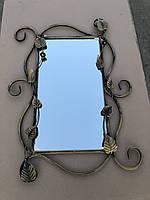 Зеркало в кованой раме новое(85*65*3.0 см)