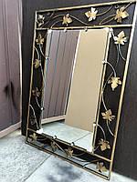 Зеркало в кованой раме малое (85*57*1.5 см)