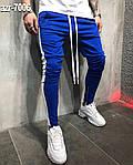 Чоловічі штани від Стильномодно, фото 3