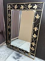 Зеркало в кованой раме большое (95*67*1.5 см)