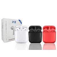 Беспроводные блютуз наушники i12 TWS с боксом для зарядки | Bluetooth гарнитура