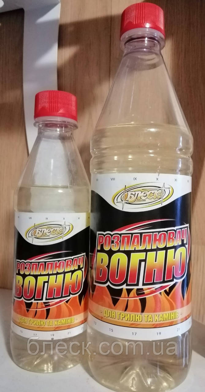 Засіб для розпалювання 0,56 кг (пляшка ПЕТ 0,8 л)