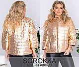 Жіноча демісезонна куртка тканина плащівка + синтепон 100 Розмір: 50-52,54-56,58-60, фото 2