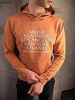 Худи мужское толстовка свитшот с капюшоном весенний осенний бежевая, фото 1