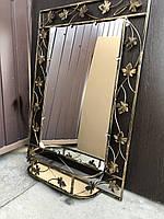 Зеркало в кованой раме с полкой большое (95*67*15 см)