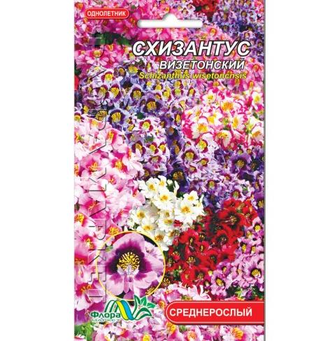 Схизантус гибридная смесь цветы однолетние, семена 0.05 г