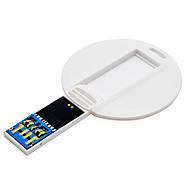 Флешка-карточка круглая 3.0 под печать 16 Гб (1018-3.0-16-Гб), фото 5