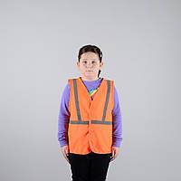 Жилет сигнальный детский. подростковый с светоотражающими элементами оранжевый