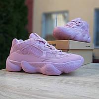 Женские кроссовки Adidas Yeezy Boost 500 (Адидас Изи Буст), розовые, OD-2989