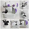 Швейная машинка  с блоком питания и  педалью 4 в 1 FHSM - 201, фото 8