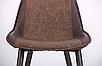 Барный стул Lakota AMF, фото 5
