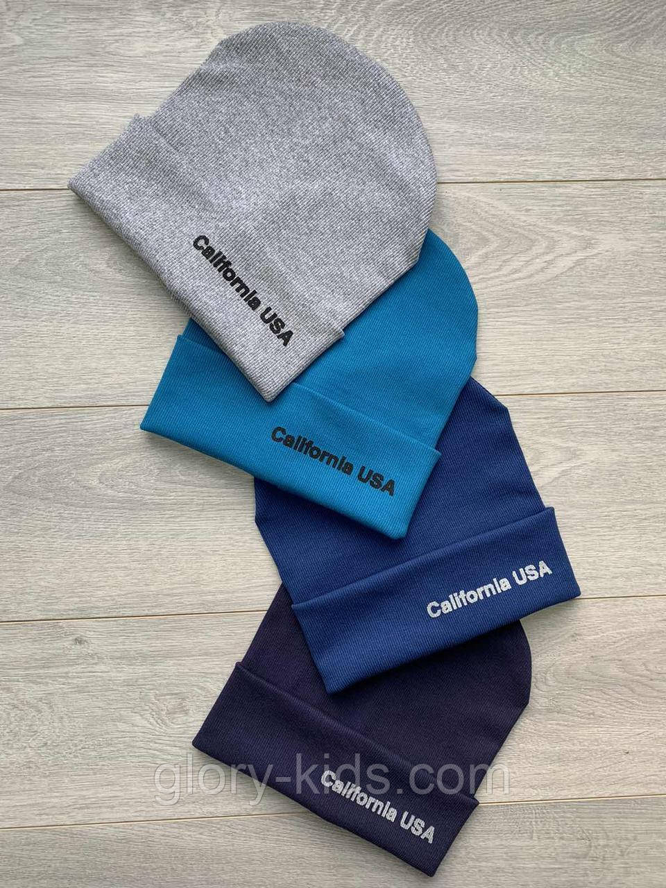 Трикотажная шапка подкладка х/б р52-54 5шт упаковка