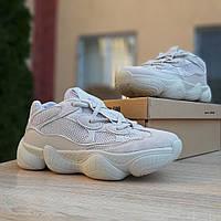 Женские кроссовки Adidas Yeezy Boost 500 (Адидас Изи Буст), бежевые, OD-2988
