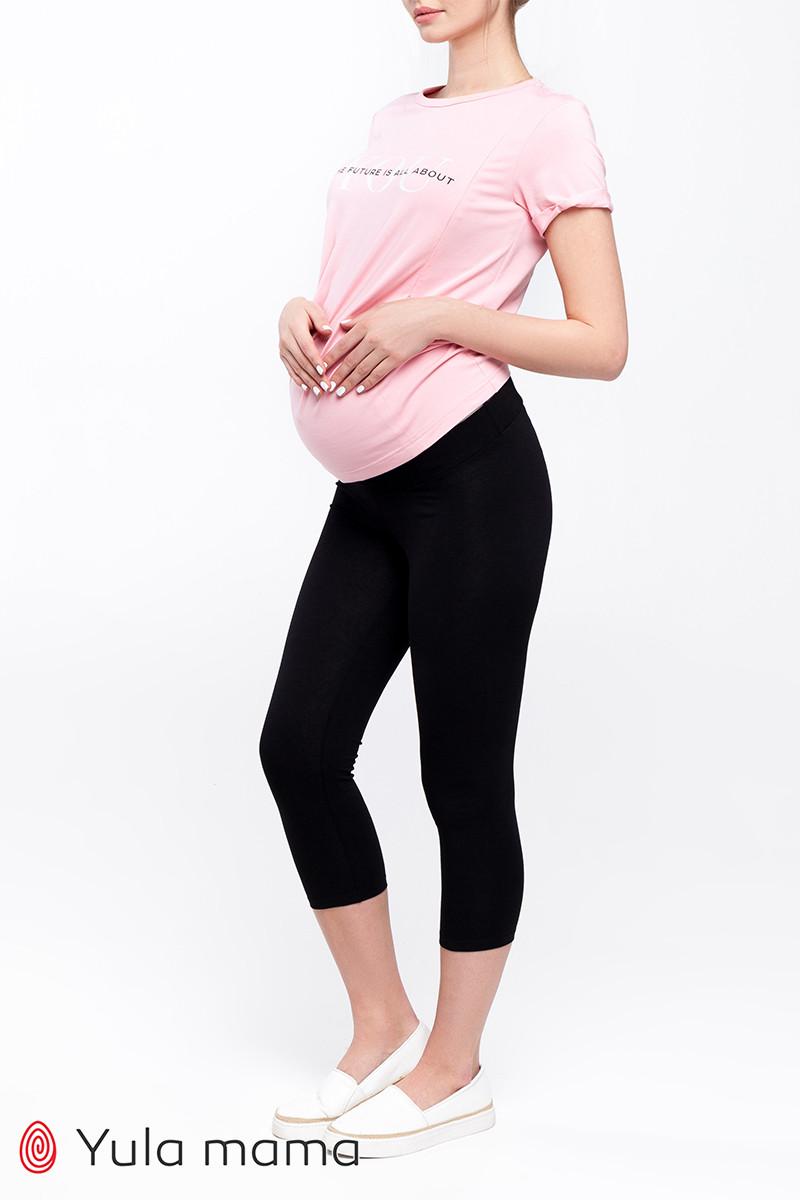 Лосины для беременных MIA NEW SP-29.011
