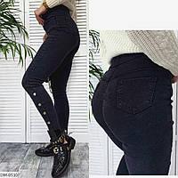 Супер модные стрейчевые весенние джинсы арт. 5010
