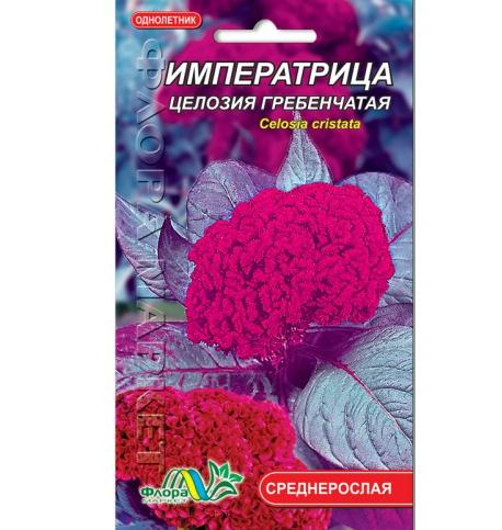 Целозія гребінчаста Імператриця квіти однорічні, насіння 0.05 г