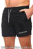 Шорты пляжные мужские PHILIPP PLEIN 20-S-3046 чёрные, фото 1
