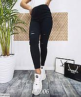 Укороченные весенние джинсы с высокой посадкой арт. 5007