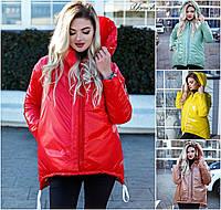 Женская блестящая куртка удлиненная сзади 2360-1