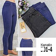 """Эластичные джинсы (джеггинсы) женские  Пр-во """"Kenalin"""""""