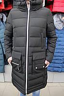 Куртка женская зимняя KAPRE 166/Чёрный