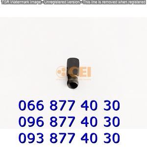 Сухарь cинхронизатора MAN 81325100005, ZF1240304278