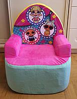 Детское мягкое кресло LOL