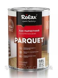 Лак паркетный глянцевый полиуретановый Rolax PARQUET 0,8 л (Ролакс лаки по дереву)
