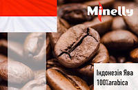 Вкусный кофе зерно. Индонезия Ява