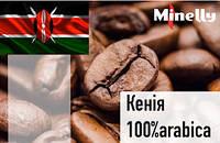 Вкусный ароматный кофе. Кения АА