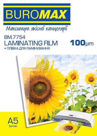 Пленка для ламинирования 100 мкм, A5 (154х216мм), 100 шт.