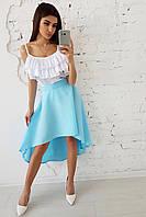 Комплект: Голубая ассиметричная юбка  и  майка с двойной оборкой