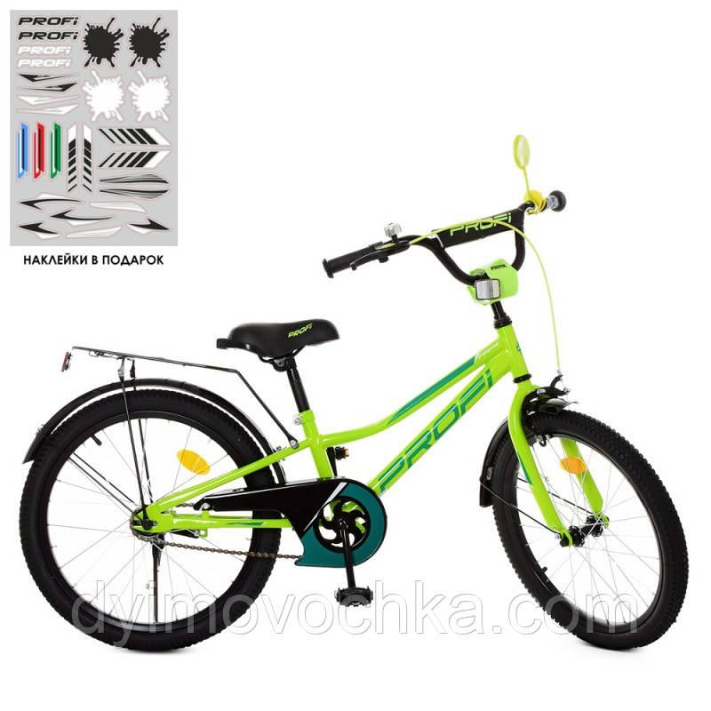 Велосипед детский PROF1 20д. Y20225 (1шт) Prime,салатовый,звонок,подножка