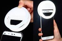 Selfie Ring Светодиодное кольцо для селфи RK-14 белое - универсальная подсвeтка для гаджетов